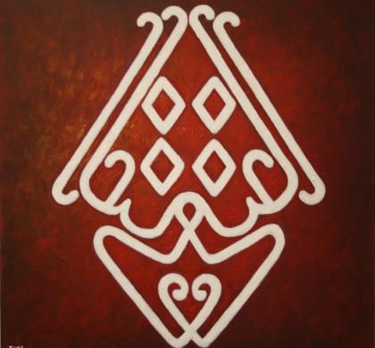 Al-Ghaniy