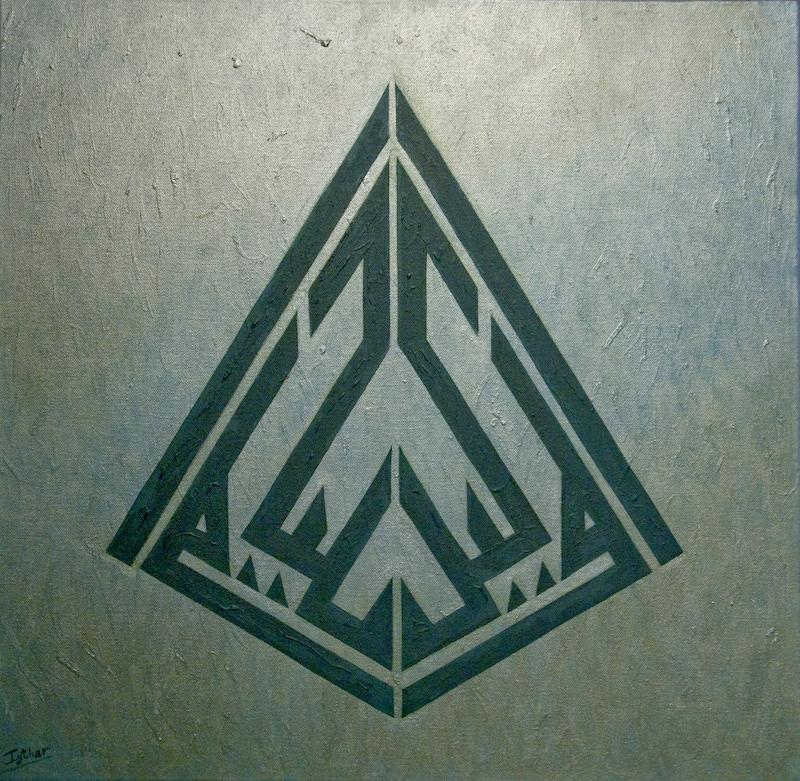 Al-Wakil-web2
