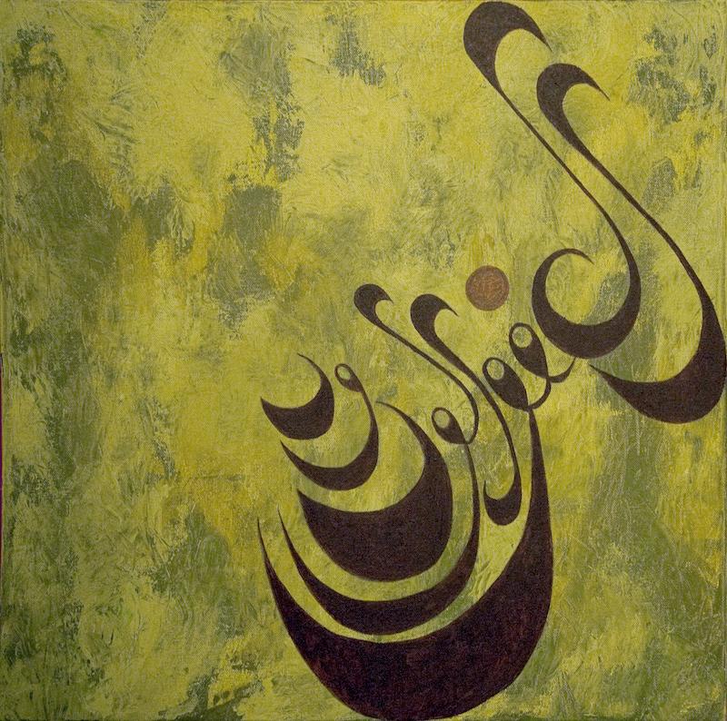 Al3afow_aAlwadud_Web2