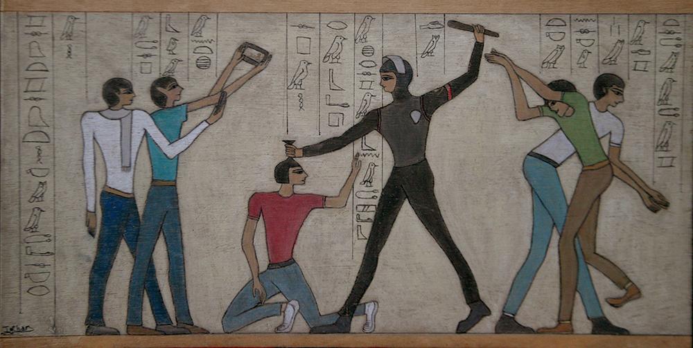 Current_Egypt-web